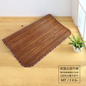 《BuyJM》寬版11mm無接縫專利貼合炭化竹蓆3x6呎(竹炭色)