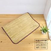 《BuyJM》寬版11mm無接縫專利貼合竹蓆3x6呎(原竹色)