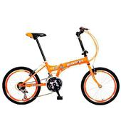 《WANMA》城市悠遊 W801 20吋21速小徑折疊車(多色可選) DIY(橘)