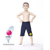 《Bich Loan》兒童競泳七分泳褲附泳帽加贈刷樂杯13003102(S)下單即贈襪子2雙,同訂單滿800再送冰涼巾