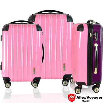 ★結帳現折★法國Allez Voyager奧莉薇閣 箱衣箱隨-PC輕量耐壓抗撞擊飛機輪 三件組旅行李箱(粉/紫色)
