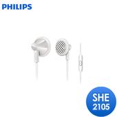 《PHILIPS》SHE2105手機專用 耳塞式耳機(白)