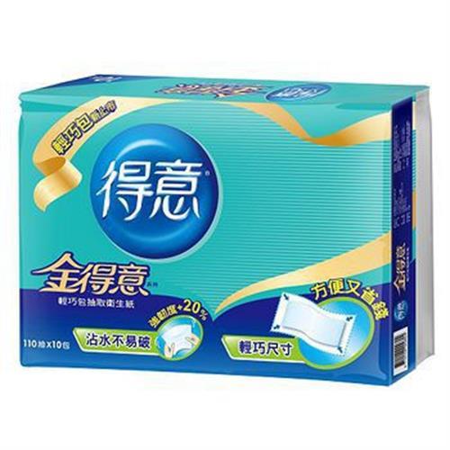 金得意 輕巧包抽取衛生紙(110抽*10包)