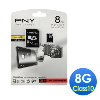 PNY 必恩威 8GB Class10 microSDHC 記憶卡(附轉接卡)