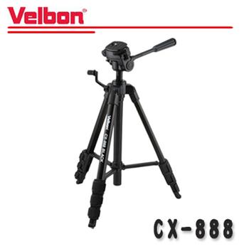 VELBON CX-888 三腳架 黑(CX-888)