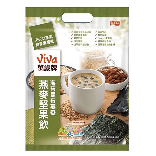 萬歲牌 燕麥堅果飲-海苔昆布燕麥(32g*10包/袋)