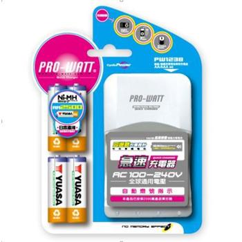 PRO-WATT PW1238-25 智慧型充電組附3號2500mAh鎳氫電池*4