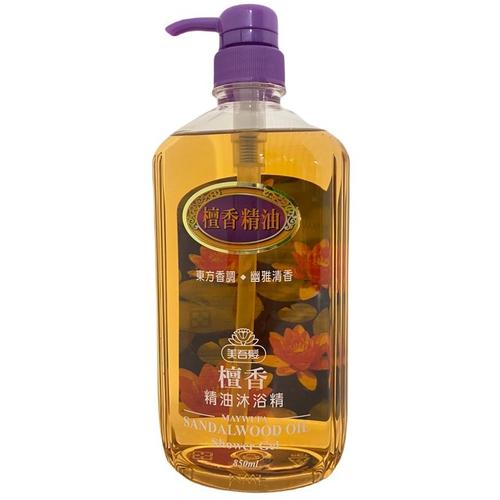 美吾髮 檀香精油沐浴精(850ml/瓶)