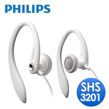 PHILIPS 飛利浦 SHS3201 運動型耳掛式耳機(白)