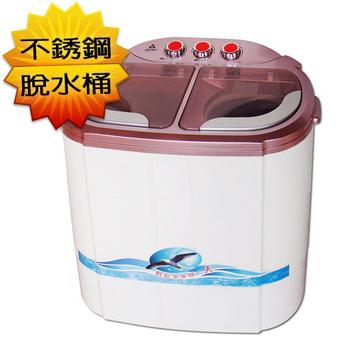 ZANWA晶華 2.5KG節能雙槽洗滌機/雙槽洗衣機/小洗衣機/洗衣機(ZW-218S)