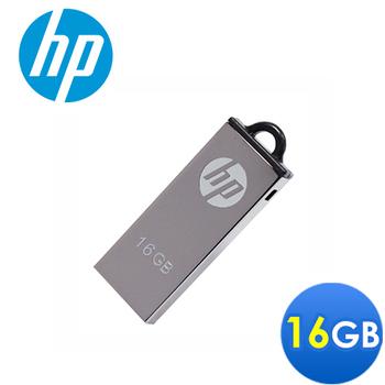 HP 16GB ◤鈦金碟◢ 精品防水隨身碟(v220w)