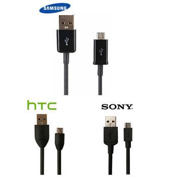 【SAMSUNG HTC SONY】原廠傳輸線 充電線 Micro USB(二入)(SAMSUNG 原廠傳輸線-黑)