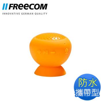 Freecom IPX7 防水藍芽喇叭 speaker waterproof (橘色)