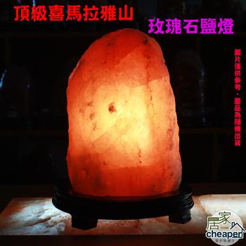 ★結帳現折★W.C.S居家館 頂級喜馬拉雅山玫瑰鹽燈8~9公斤(原木底座)