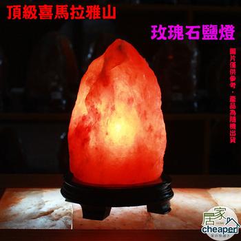 ★結帳現折★W.C.S居家館 頂級喜馬拉雅山玫瑰鹽燈5~6公斤(原木底座)