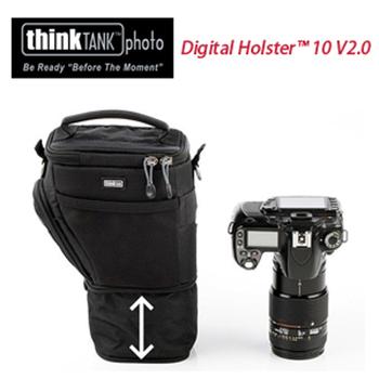 thinkTANK 創意坦克 Digital Holster 10 V2.0 單反槍套包(DH10V2)