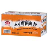 《味王》原汁牛肉湯麵(75g*12包/箱)