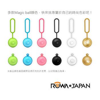 ROWA JAPAN 魔力自拍球 藍芽自拍器 藍芽自拍器球 Magic Ball(綠色)