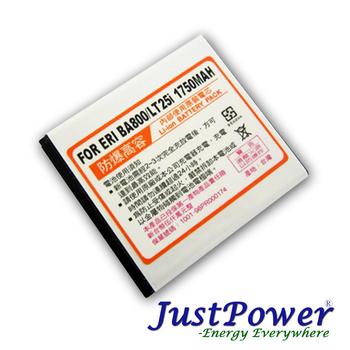Just Power Sony Xperia V / LT25i / Xperia VC / LT25c 手機鋰電池