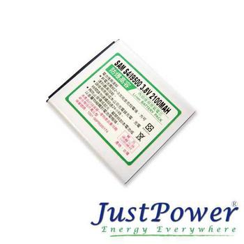 《Just Power》Samsung Galaxy S4 i9500 高容量手機鋰電池