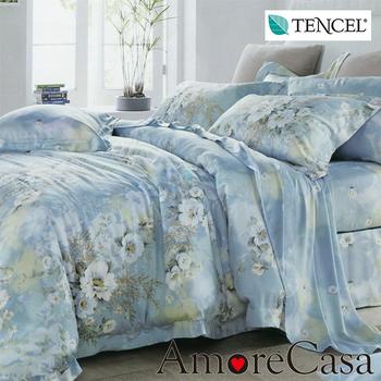 AmoreCasa 漫飛花舞 100%TENCEL天絲雙人四件式兩用被床包組
