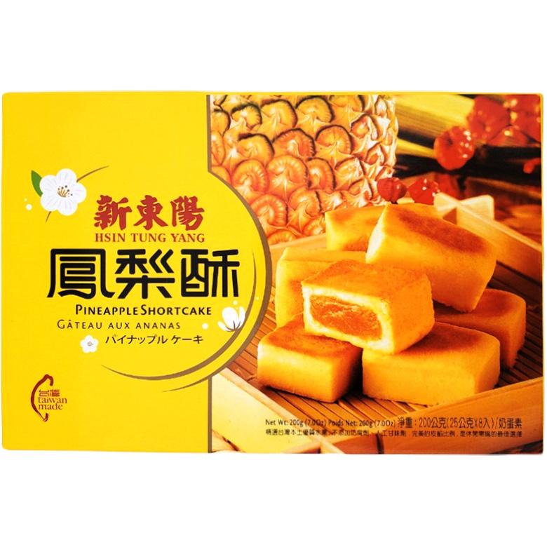 《新東陽》鳳梨酥(200g/盒)