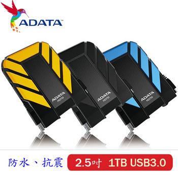 ADATA 威剛 HD710 1TB USB3.0 2.5吋防水防震行動硬碟(黃色)