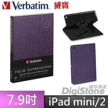 威寶 Verbatim Folio Expressions 保護套系列 - for Apple 7.9吋 iPad Mini/2 平板