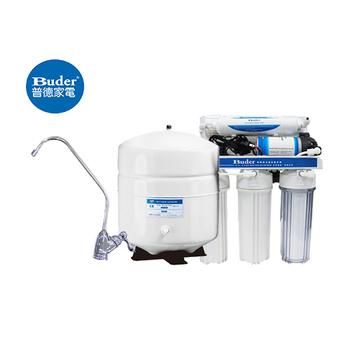 普德Buder RO-1504純水系列 傳統五道式RO逆滲透純水機