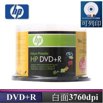 HP 惠普 國際版 16X DVD+R 4.7GB 白色滿版可列印 燒錄片 (50布丁桶裝*1)