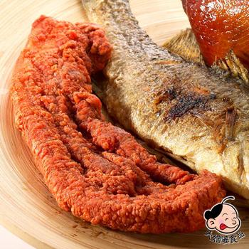 大嬸婆 台酒紅麴紅燒肉(300g±5%/包)
