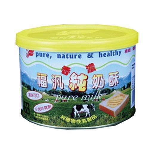 福汎 純奶酥(380g/瓶)