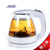《AMBI》1.5L玻璃養生壺(EK-1525G)