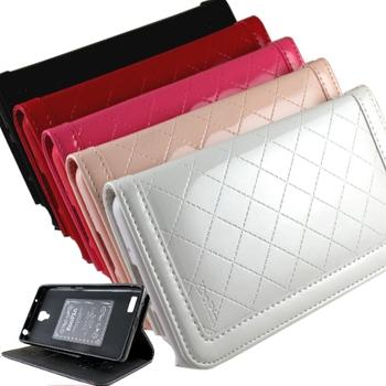 KooPin 紅米NOTE 隱磁系列 手提式菱格包(時尚黑)