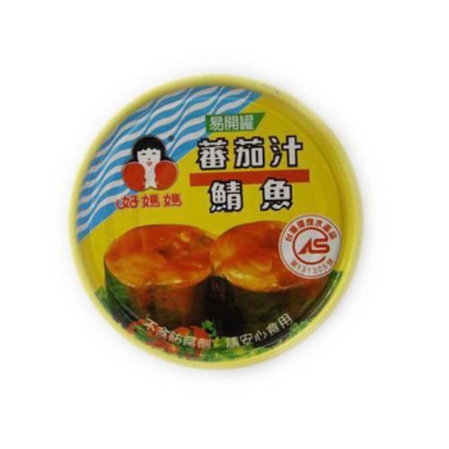 東和 好媽媽蕃茄汁鯖魚(黃易)(225g*3罐/組)