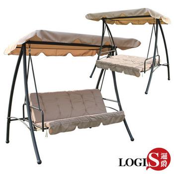 LOGIS 吉羅列兩用鞦韆搖床 / 躺椅 /吊椅/(鞦韆卡其色)