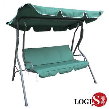 《LOGIS》伯列雙人鞦韆搖椅/休閒椅/吊椅(鞦韆綠色)