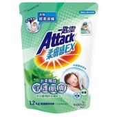 《一匙靈》柔膚感EX超濃縮洗衣精補充包(1.2kg/包)