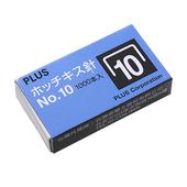 PLUS NO.10號針(1小盒)