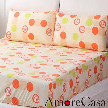 AmoreCasa 玫瑰 精梳棉雙人三件式床包組(桔)