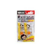 《SDI》雙主修替換帶(含橡皮擦) 4.2mmX2(2PC+1/袋)