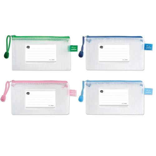 B6多功能網狀拉鏈袋-顏色隨機出貨(WA-50006)