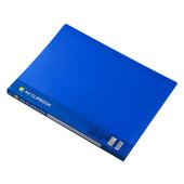 20頁資料夾-藍色