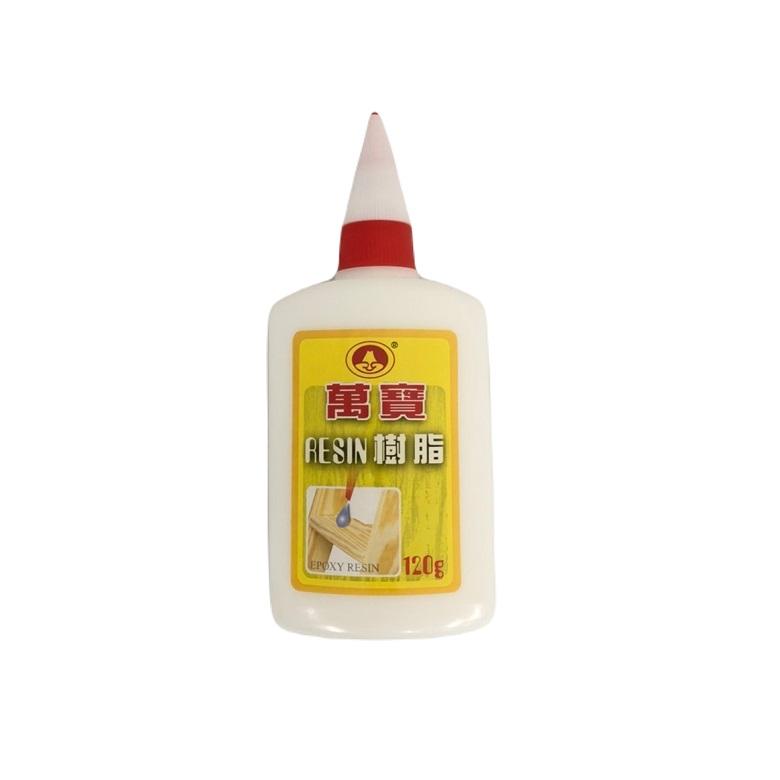 萬寶樹脂120G(520-120)