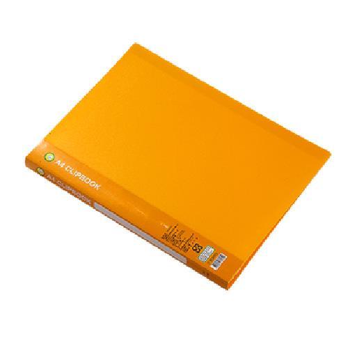 FP20頁資料夾-黃色