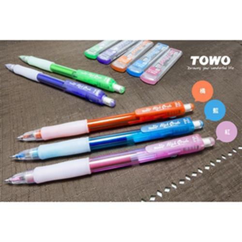 東文搖擺自動鉛筆附芯G-20(一筆+一芯)
