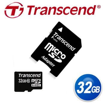 Transcend創見 32GB CLASS10 microSDHC 記憶卡(附轉卡)兩入超值組