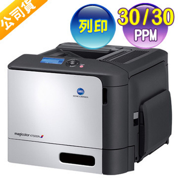 《美樂達》Konica Minolta magicolor 4750DN 彩色雷射印表機