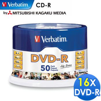 Verbatim 威寶 DVD-R 4.7GB 16X 光碟片 布丁桶裝 (50片)