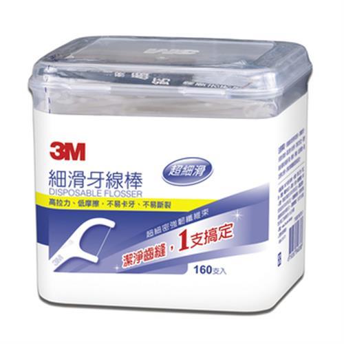 3M 細滑牙線棒-盒裝(160支/盒)